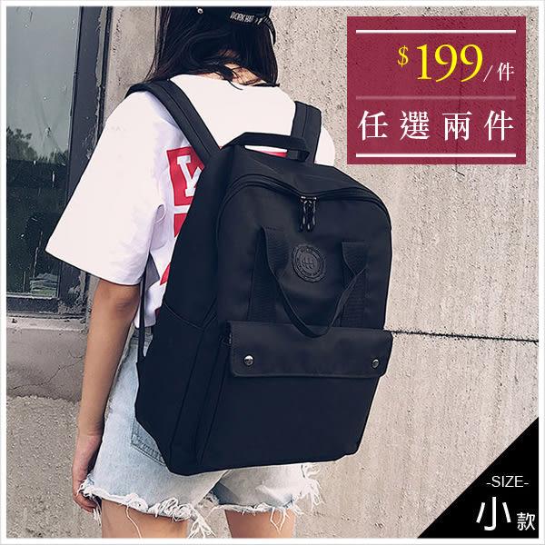 後背包-極簡中性休閒後背包(小)-單1款-A12121313-天藍小舖