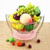創意水果籃客廳裝飾瀝水籃水果收納籃搖擺不銹鋼色現代糖果盤子【小梨雜貨鋪】