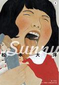 (二手書)Sunny(3)