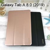 【Dapad】三折皮套 三星 Galaxy Tab A 8.0 (2019) T295 平板