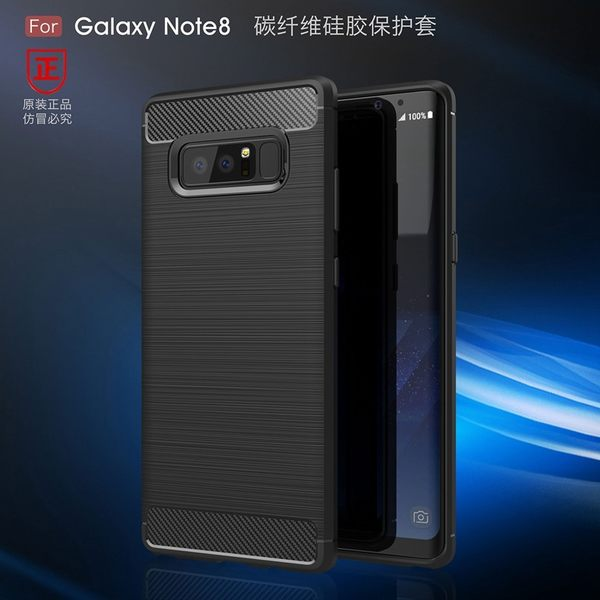 King*Shop~三星NOTE8手機殼Note8拉絲碳纖維紋硅膠軟套N9500全包保護防摔殼