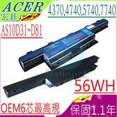 ACER電池(6芯最高規)-宏碁 Gateway EMACHINES D728,D730G,D730ZG,D732G D732Z,D732ZG,AS10D81,AS10D61