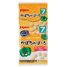 貝親-南瓜球串串包/寶寶餅乾/小饅頭(1串4小包)