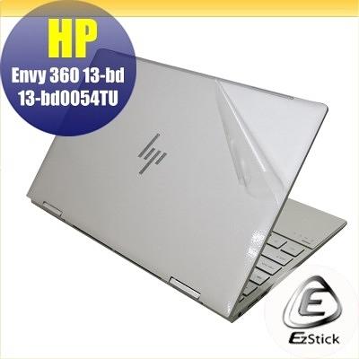 HP Envy x360 13-bd 13-bd0054TU 13-bd0055TU 二代透氣機身保護貼 DIY 包膜
