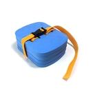 初學者腰部助浮器(四片組)(助泳器/助泳板/水上背漂/浮力腰帶/助浮板/游泳教學/浮腰/台灣製)