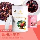 【德國農莊 B&G Tea Bar】歐洲水果茶中瓶 (160g)