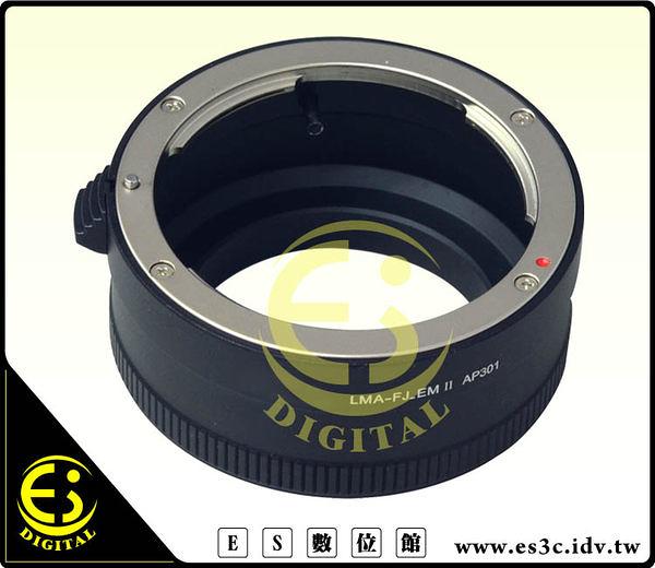 ES數位 FUJI X PRO 鏡頭轉Sony E-Mount 系統 NEX7 NEX6 NEX5 機身鏡頭轉接環 NEX-F3 NEX-5R KW86