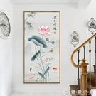 豎版十字繡繡客廳滿繡簡約荷花現代玄關自己線繡手工簡單YXS 優家小鋪
