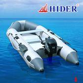 HIDER海的橡皮艇加厚釣魚船馬達沖鋒舟充氣艇硬底船皮劃艇充氣船igo【PINKQ】