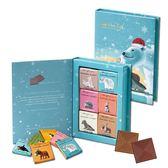 【Diva Life】比利時純巧克力片禮盒 聖誕書本限量版(冬季雪地)