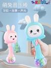 安撫玩具 嬰兒玩具新生音樂棒兒童益智早教具寶寶故事機0-1歲3-6個月手搖鈴 寶貝計畫