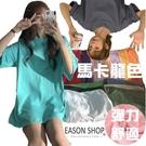 EASON SHOP(GW8173)實拍...