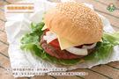 特製漢堡肉片(5片裝/2盒組)...
