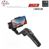 MOZA 魔爪 Mini-S 手機三軸穩定器 公司貨