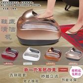 T踏替代鞋套機一次性鞋膜機智能鞋底清洗機自動擦鞋套腳機免鞋套 NMS名購居家