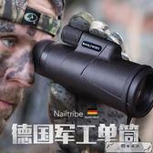 單筒手機望遠鏡高倍高清夜視演唱會專用兒童眼鏡德國狙擊手一萬米