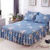 陽絨棉床裙式花邊床罩套全三件套防滑防塵1.5米1.8m床笠單件LXY5981【Rose中大尺碼】