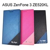 【My Style】都會隱磁皮套 ASUS ZenFone 3 (ZE520KL)