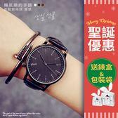 手錶 限量送雪人禮袋 女錶 韓風 簡約金屬紋質感 閨蜜 情侶對錶 男錶 交換禮物 聖誕禮物