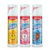 高露潔沁涼潔白LINE FRIENDS直立式牙膏(歐洲進口)(3款包裝隨機出貨)