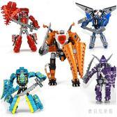 變形金剛 霸王龍模型合體戰隊修羅王套裝機器人兒童男孩玩具 AW14500【寶貝兒童裝】