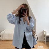 女襯衫豎條紋襯衫女春秋復古港風長袖上衣秋季韓版寬鬆慵懶藍色襯衣外套【易家樂】
