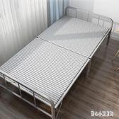 鐵架床 木板床硬板折疊床單人成人家用板式簡易陪護出租房用的床鐵架 CP3240【甜心小妮童裝】