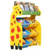兒童玩具收納架收納櫃幼兒園寶寶玩具架子多層整理箱置物架儲物櫃YS-新年聚優惠