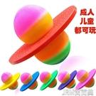 跳跳球彈跳球兒童蹦蹦球玩具大人用健身鍛煉防爆彈力球成人平衡球 快速出貨