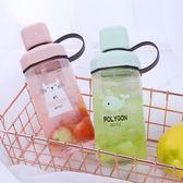 兒童水壺 便攜塑料少女水杯子清新可愛韓版小學生夏季水壺 HH1608【極致男人】