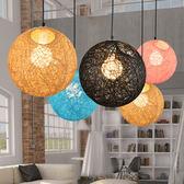 吊燈 北歐藤編織藝術鳥巢圓形燈具美式餐廳酒吧台臥室創意個性麻球吊燈WY 一件免運
