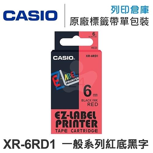 CASIO XR-6RD1 一般系列紅底黑字標籤帶(寬度6mm) /適用 CASIO KL-170/KL-170 Plus/KL-60/KL-G2TC
