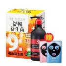 現貨熱賣↘《台塑生醫》舒暢益生菌(30包...