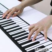 手捲鋼琴88鍵加厚專業版MIDI鍵盤家用成人初學者學生便攜式電子琴 NMS名購居家