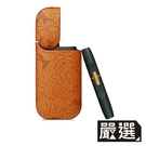 嚴選 專為IQOS設計 優質皮雕電子菸盒...