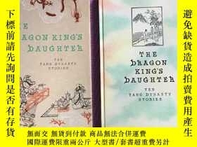 二手書博民逛書店唐代傳奇英文插圖版罕見The Tang Dynasty StoriesY398001 白行簡 外文出版社 出