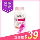 泰國PONDS 甜蜜粉嫩魔法蜜粉(50g)【小三美日】