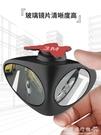 汽車前後輪盲區鏡360度後視鏡小圓鏡多功能盲點流氓倒車輔助神器 歐韓流行館
