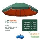戶外遮陽傘 遮陽傘大雨傘太陽傘超大號戶外擺攤大型庭院傘廣告圓傘雨棚折疊-快速出貨