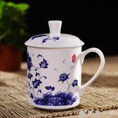 陶瓷茶杯帶蓋 大容量會議辦公杯山水500青花骨瓷logo定制 優家小鋪