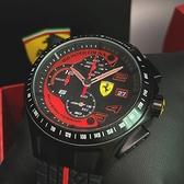 星晴錶業-FERRARI法拉利男錶,編號FE00015,44mm黑錶殼,深黑色錶帶款