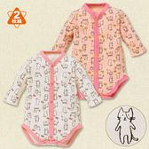 日本西松屋 長袖包屁衣 前扣二件組 純棉白貓咪 女寶寶【NI200250849】