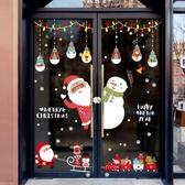 耶誕節圣誕節裝飾品花環貼紙店鋪節日場景裝扮布置小 掛件圣誕樹裝飾