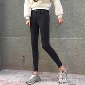 新款韓版修身顯瘦牛仔褲女百搭黑色高腰小腳褲鉛筆褲長褲  朵拉朵衣櫥