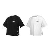 PUMA 女基本系列短版短袖T恤(純棉 休閒上衣 慢跑 路跑 亞規 免運 ≡排汗專家≡