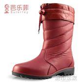 雨鞋 芭樂菲雨鞋女士中筒加絨水鞋女式防滑保暖膠鞋成人秋冬棉雨靴套鞋 城市玩家