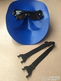 新型電焊面罩 牛皮面罩焊工面罩頭戴式燒焊氬弧焊防烤臉燒焊CY『新佰數位屋』