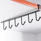 [拉拉百貨]櫥櫃多功能6排勾整理掛架 無痕收納 掛勾 廚具整理架 置物架 不挑色