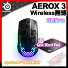 [ PCPARTY ] 送鼠墊 賽睿 SteelSeries AEROX 3 WIRELESS 超輕量 無線電競滑鼠