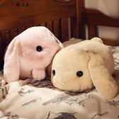 兔子抱枕公仔毛絨玩具布娃娃公仔玩偶 45cm